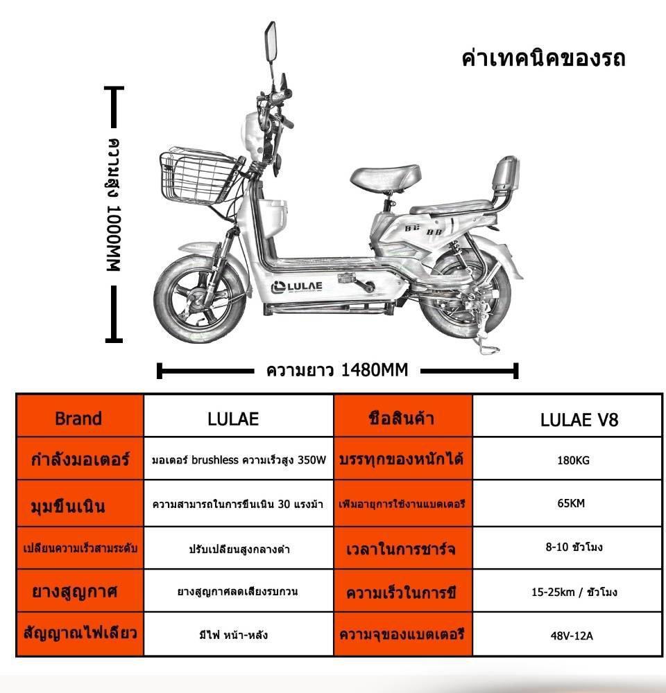 💥(จำนวนจำกัด) จักรยานไฟฟ้า สกูตเตอร์ไฟฟ้า มีที่ปั่น พร้อมไฟเลี้ยวกระจกมองหลัง มี 8 สี รูปที่ 6