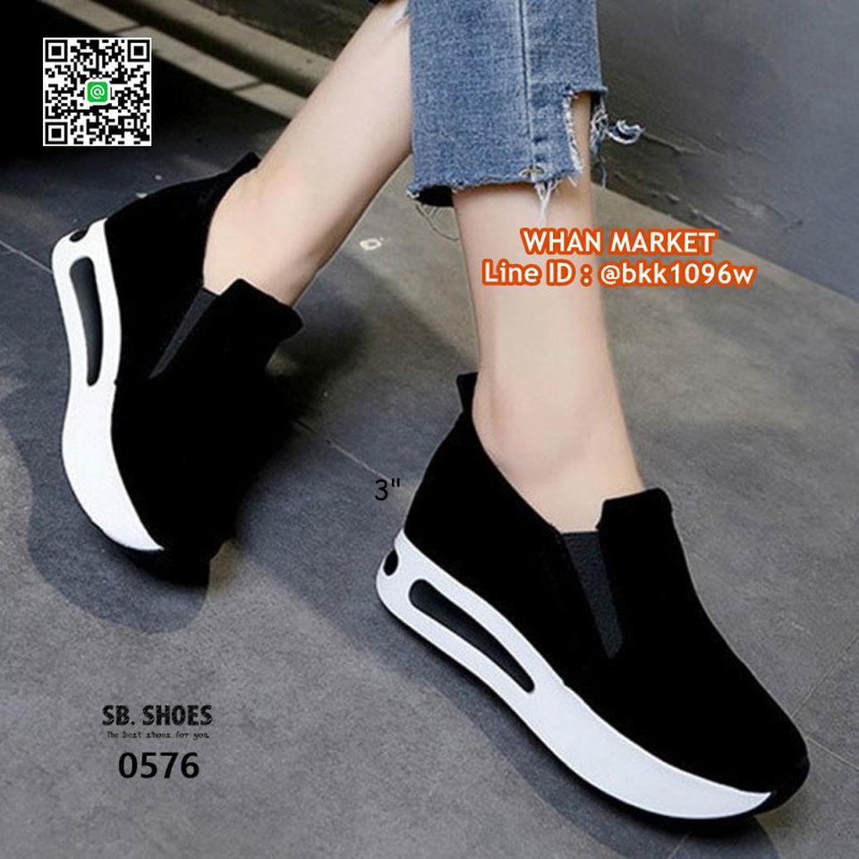 รองเท้าผ้าใบเสริมส้น สูง 3 นิ้ว สไตล์เกาหลี วัสดุหนังสักกะหล รูปที่ 4