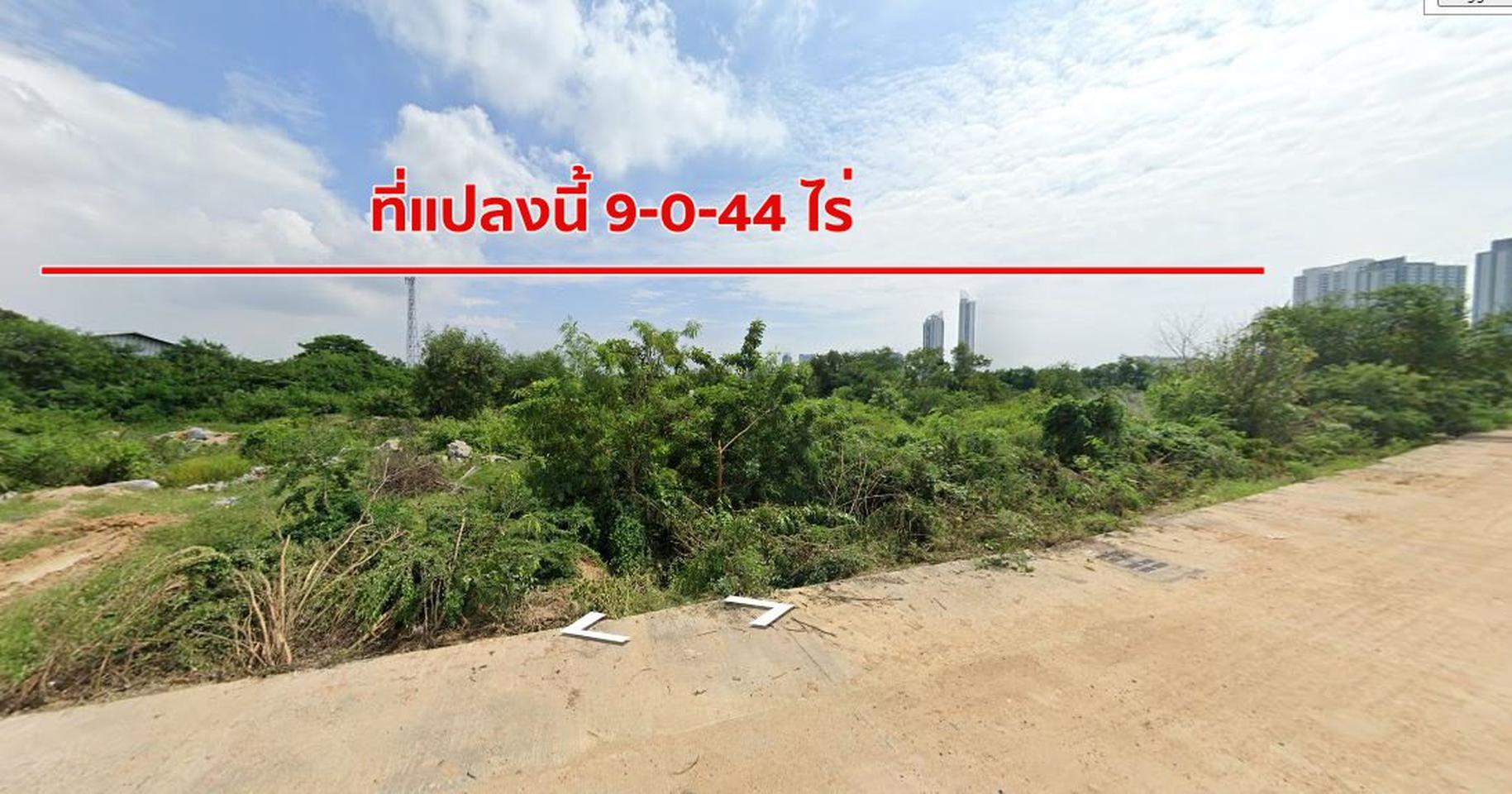 ขายที่ดินทำเลดี ติดถนนสุขุมวิท-พัทยา  9-0-44 ไร่ ใกล้หาดจอมเทียน พัทยา ชลบุรี รูปที่ 3