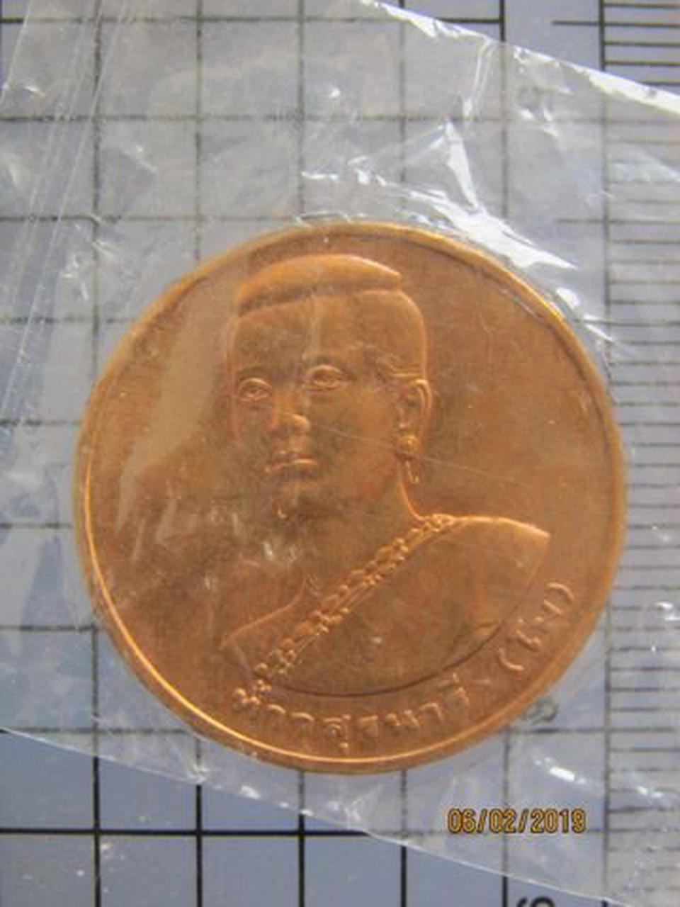 5249 เหรียญย่าโม ครบ 6 รอบ พระเทพวราลังการ วัดสุทธจินดา ปี 2 รูปที่ 2