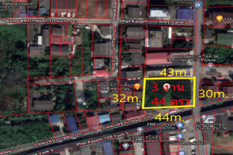 ขาย ที่ดิน เหมาะสำหรับอาศัย ทำการค้า ที่ดิน เพชรเกษม110 3 งาน 44 ตร.วา พร้อมโอน. รูปที่ 2