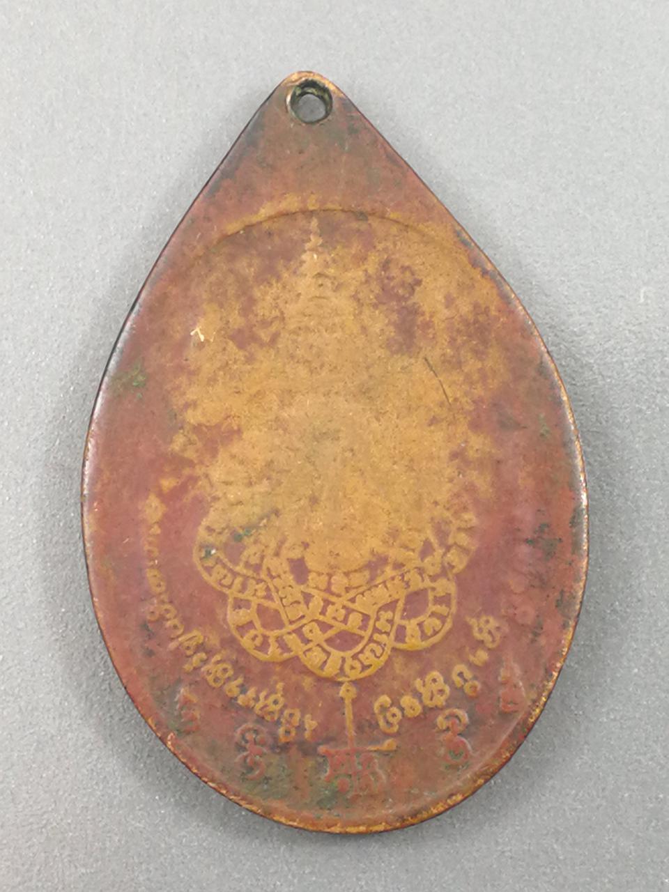 เหรียญเสือหมอบ หลวงพ่อสุดวัดกาหลง ปี19 สภาพใช้ครับ รูปที่ 2