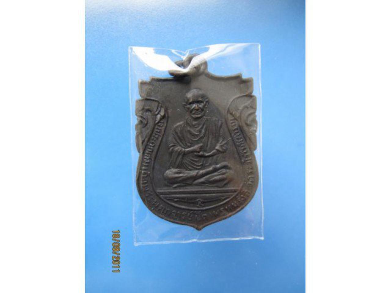 - เหรียญสมเด็จพุฒาจารย์โต ปี2499 พิมพ์เสมาใหญ่ หลวงปู่นาค ปล รูปที่ 2