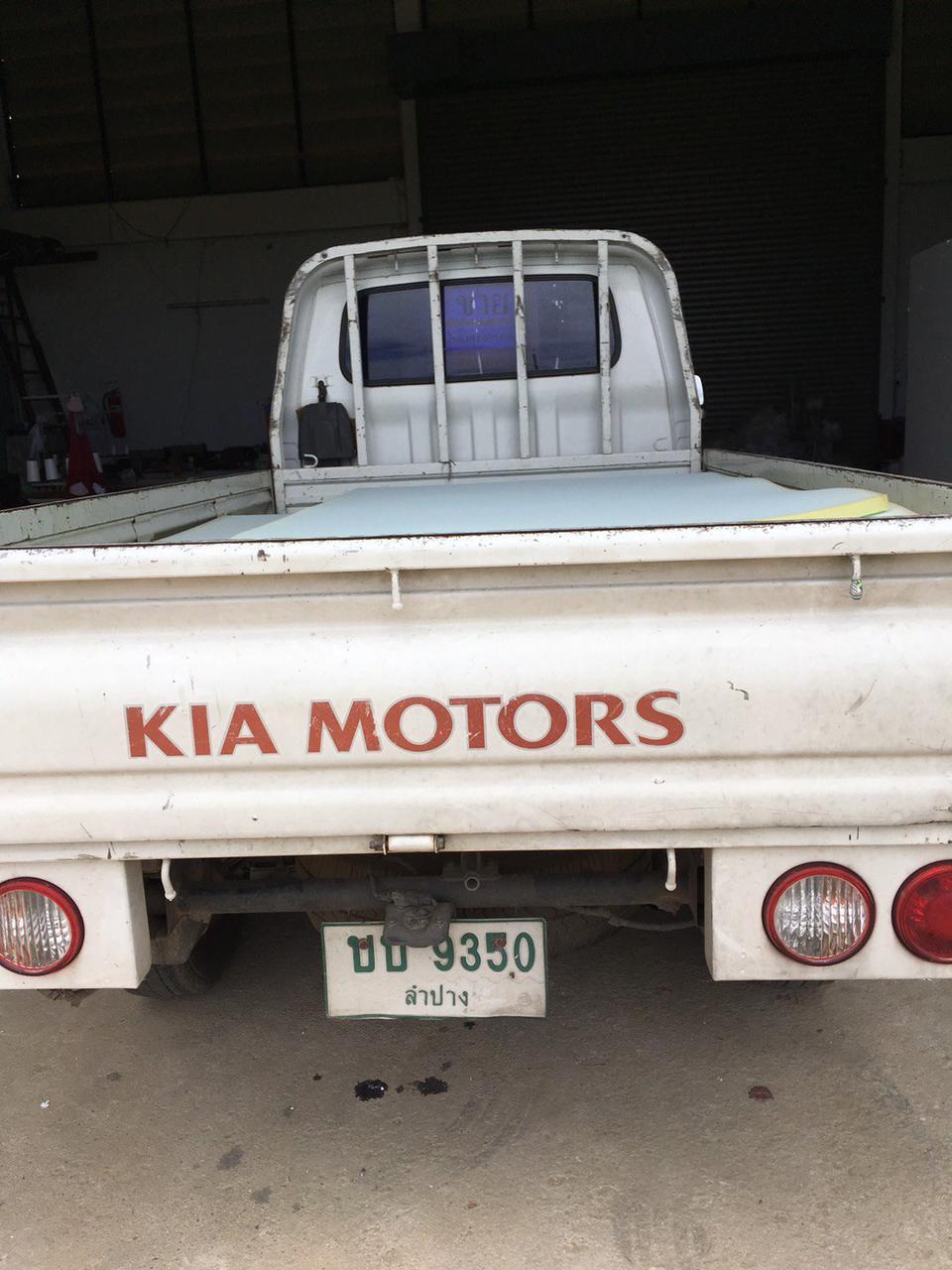 รถกระบะ KIA ปี 2005 รูปที่ 6
