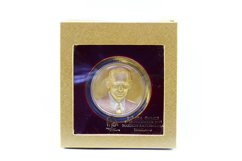เหรียญ ร.9 กีฬาซีเกมส์ ที่โคราช รูปที่ 3
