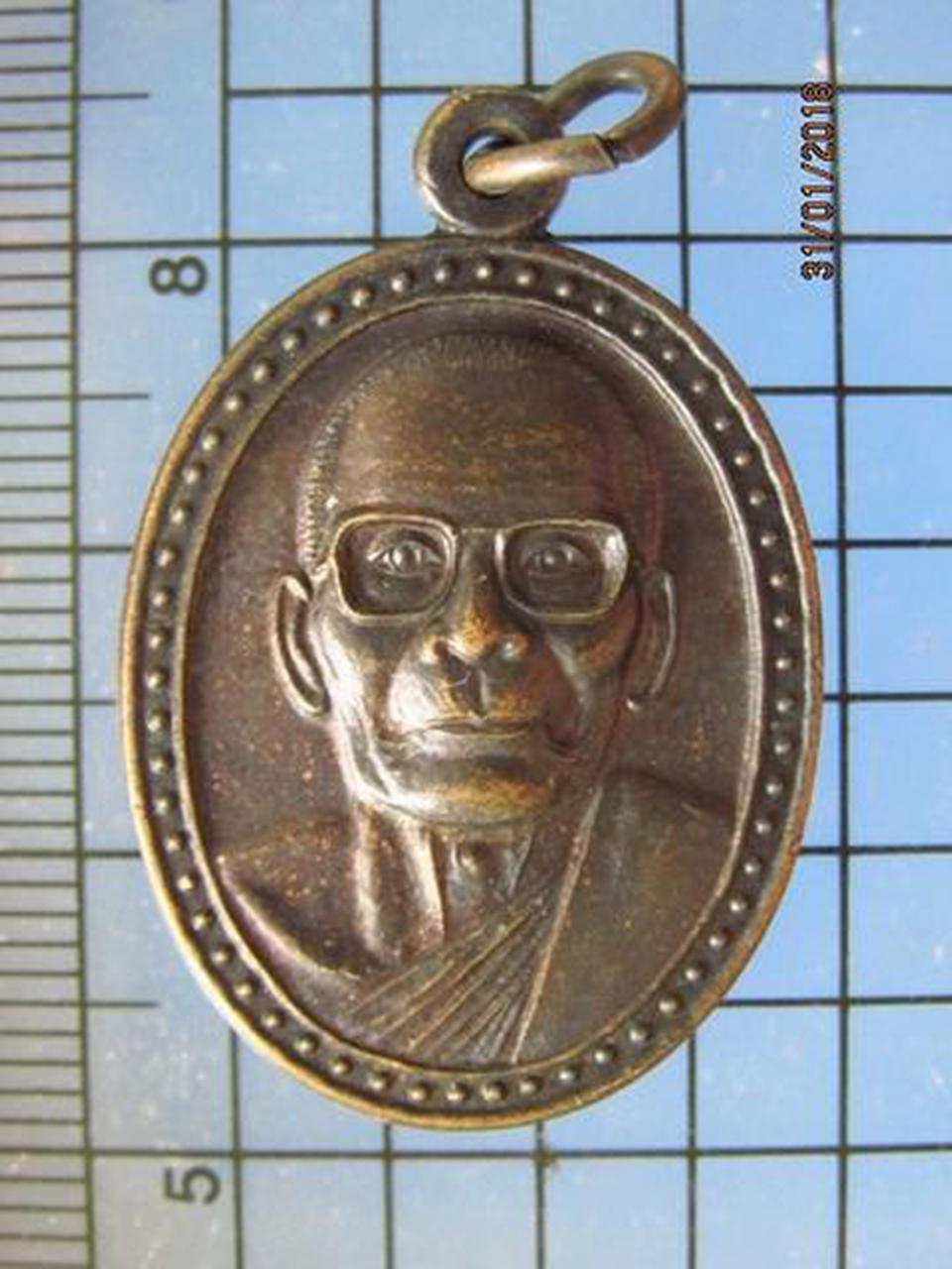 5053 เหรียญหลวงพ่อคง วัดตะคร้อ ปี2543 รุ่น มั่งมี ศรีสุข จ.น รูปที่ 2