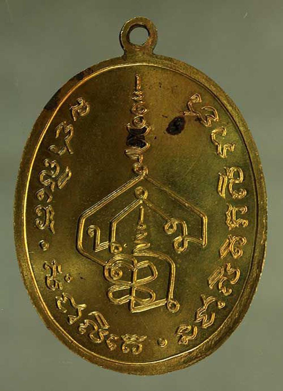 เหรียญ อาจารย์นำ เนื้อทองฝาบาตร  j107 รูปที่ 1