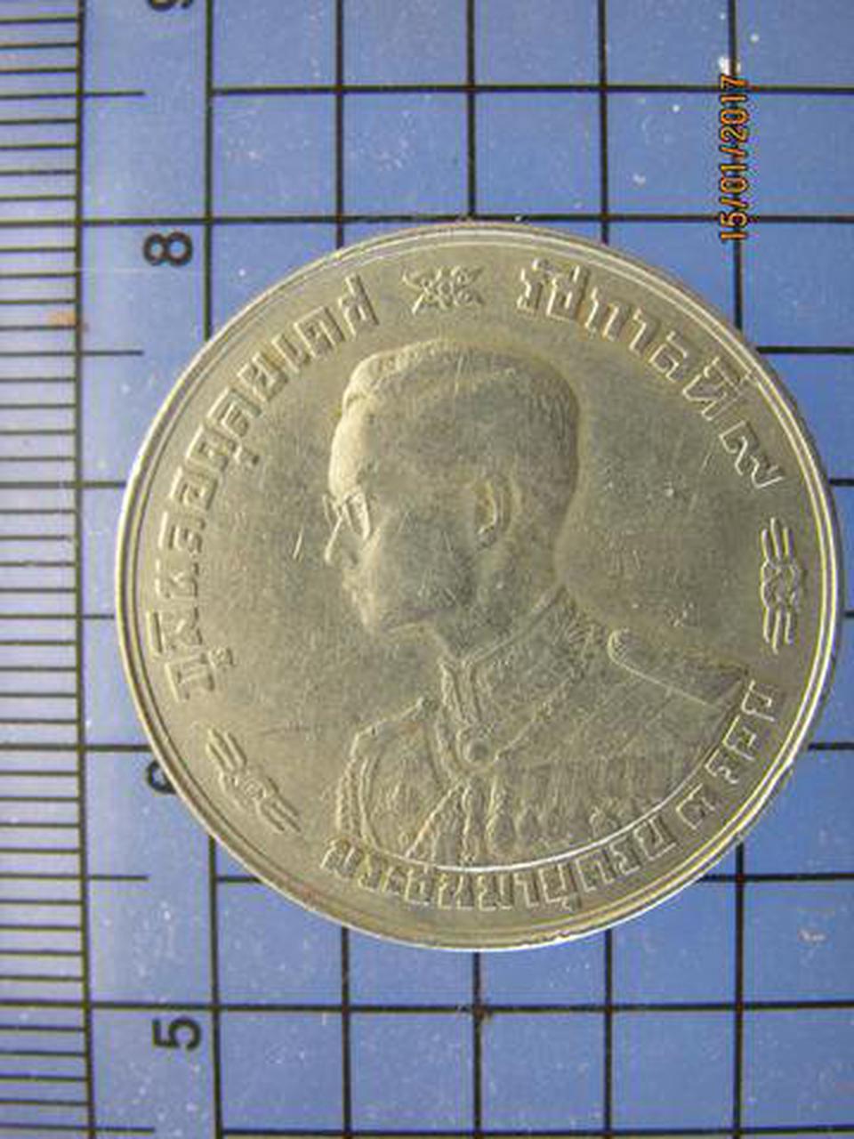 4182 เหรียญนิเกิ้ล 1 บาท ร.9 พระชนมายุครบ 3 รอบ ปี 2506 รูปที่ 2