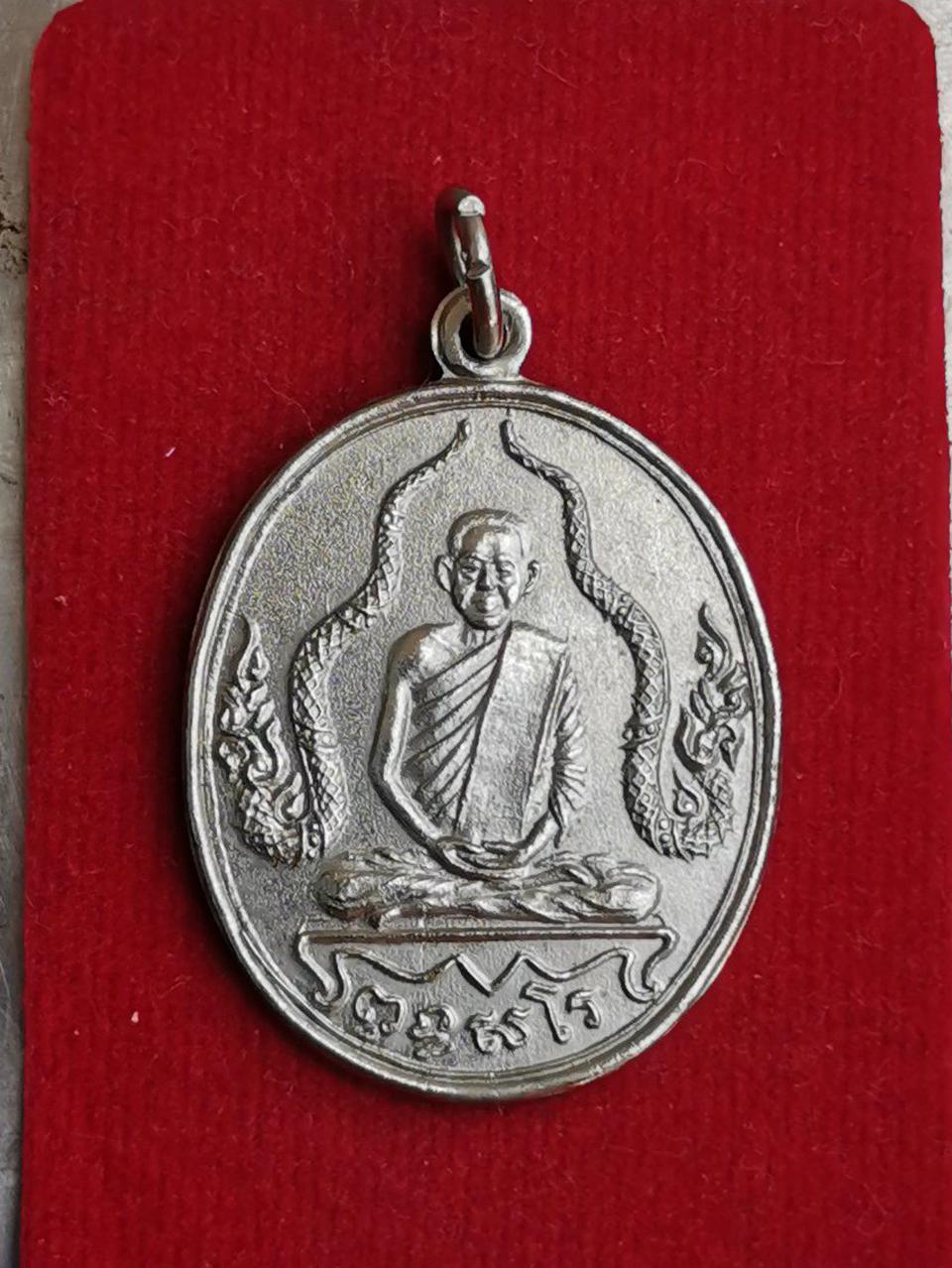 733 เหรียญนาคคู่หลวงพ่อพร วัดดอนเมือง ปี 2514 กทม  เนื้อกะไหล่เงิน  รูปที่ 1
