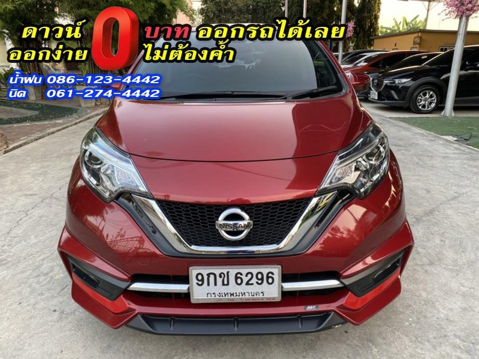NISSAN NOTE 1.2VL 2019 รูปที่ 1