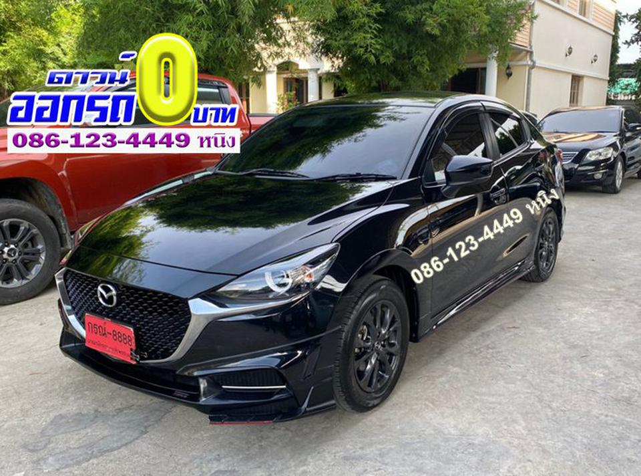 Mazda 2 1.3 S Sedan ปี 2020แท้ รูปที่ 1