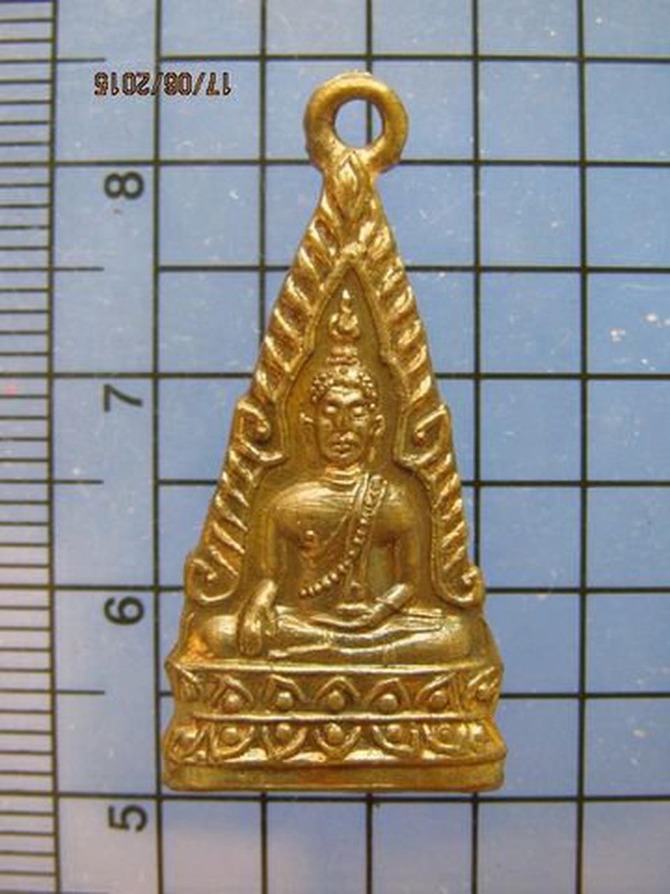 2184 เหรียญพระพุทธโกศัย หลัง หลวงพ่อสิทธิ์ จ.แพร่  รูปที่ 2
