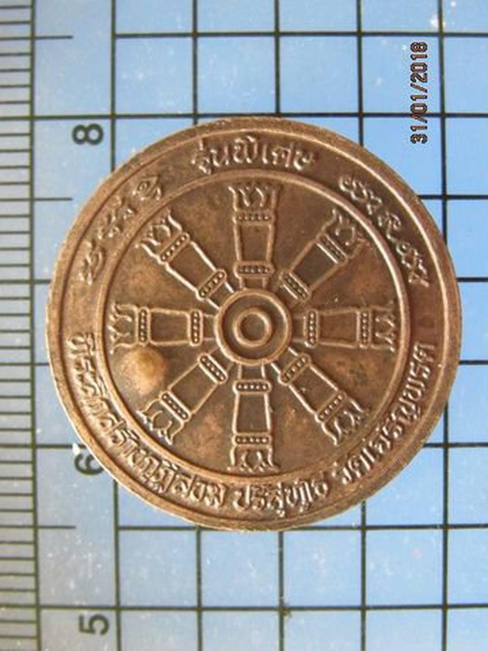 5057 เหรียญพระพุทธชินราช รุ่นสร้างกุฎิ ปริสุทโธ วัดเจริญพรต  รูปที่ 1