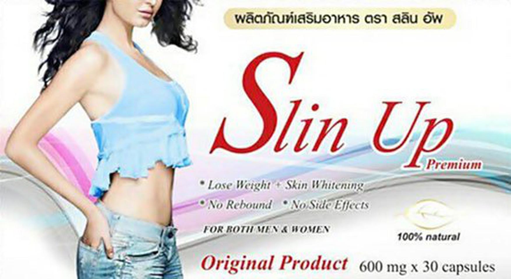 อาหารเสริม สลินอัพ Slin Up Premium ทีเชฟ ทีโกลด์ T-Shape T-Gold ช่วยเร่งให้ร่างกายมีการเผาผลาญอาหารและไขมันมากขึ้น รูปที่ 6