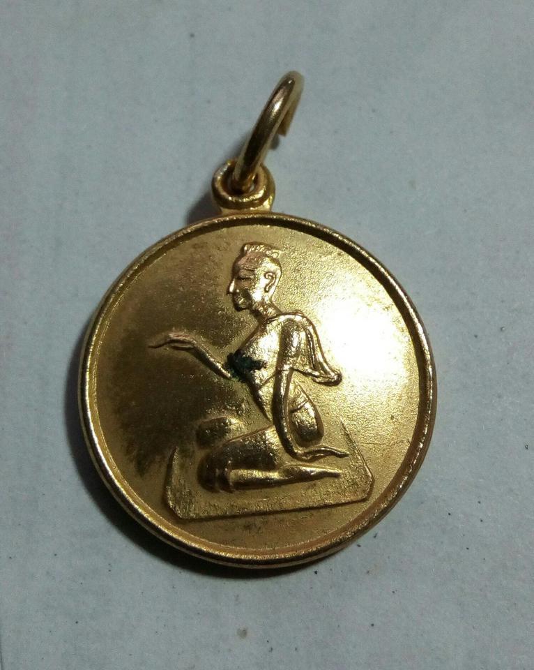 เหรียญนางกวัก หลวงพ่อทอง วัดก้อนแก้ว รูปที่ 1