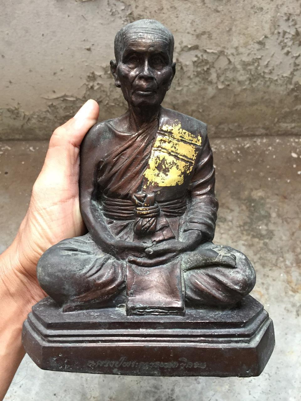 พระบูชาปู่วรพรตวิธาน รูปที่ 2