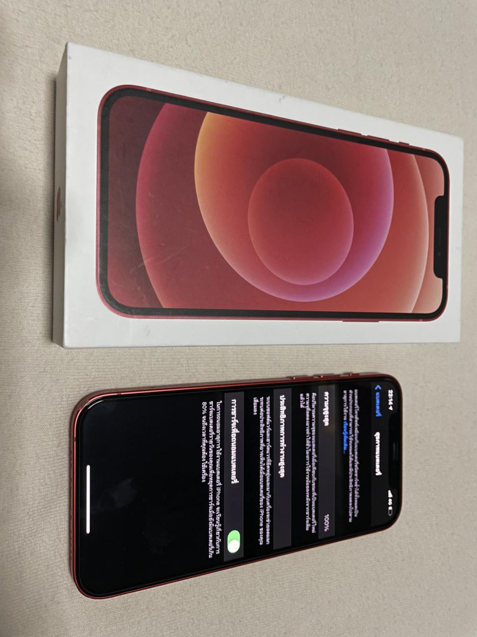 I Phone12 128gb รูปที่ 6