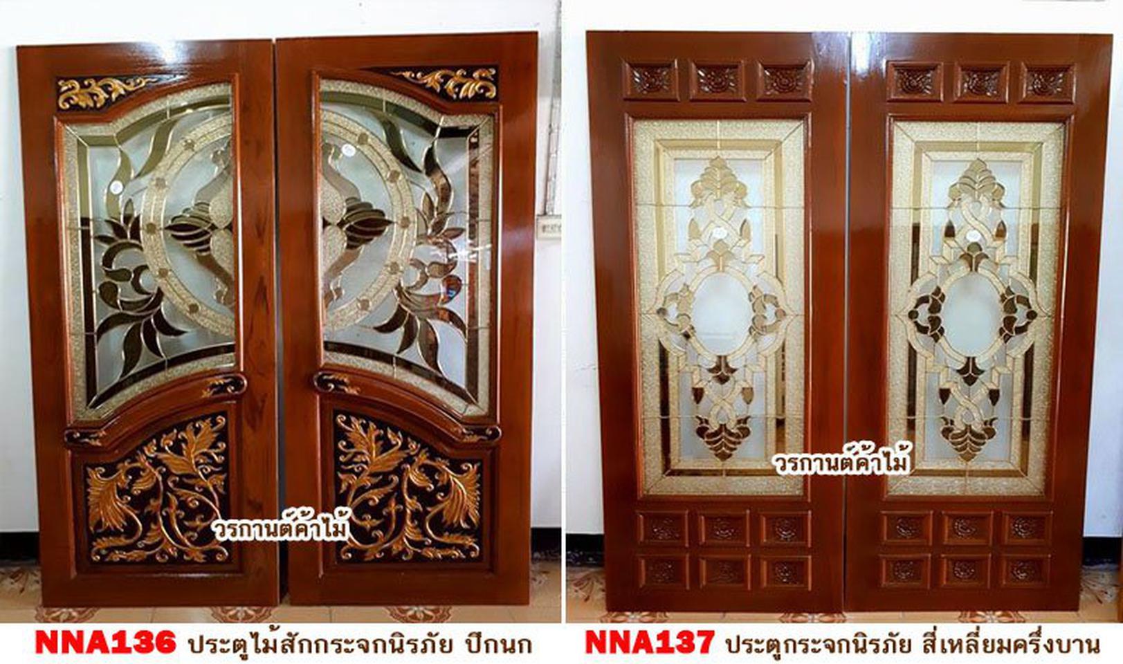 ประตูไม้สัก,ประตูไม้สักกระจกนิรภัย,ประตูไม้สักบานคู่,ประตูไม้สักบานเดี่ยว www.door-woodhome.com รูปที่ 3