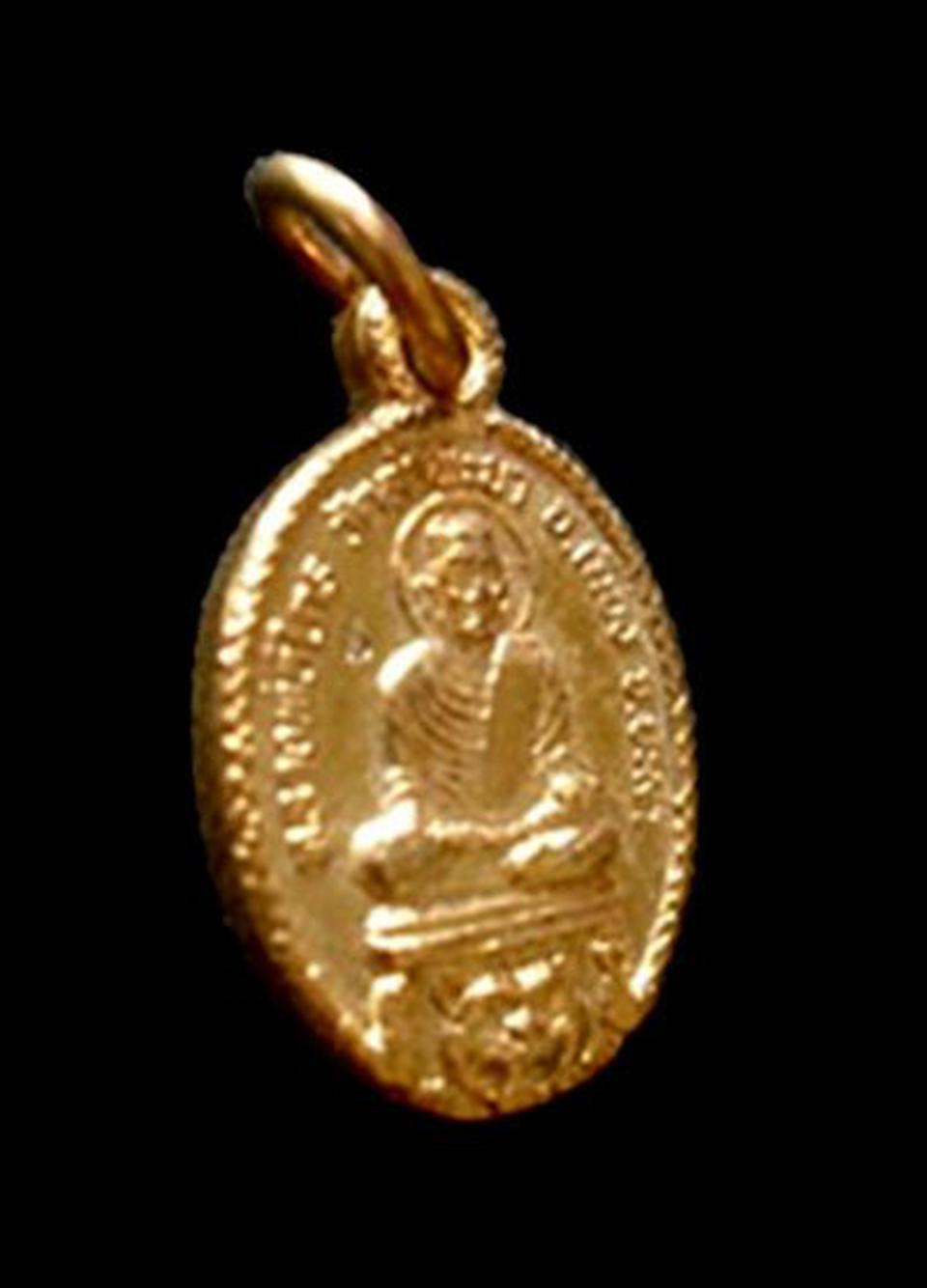 เหรียญเม็ดแตงหลวงพ่อไกรหลังหลวงพ่อทวด วัดลำพะยา ยะลา รูปที่ 2