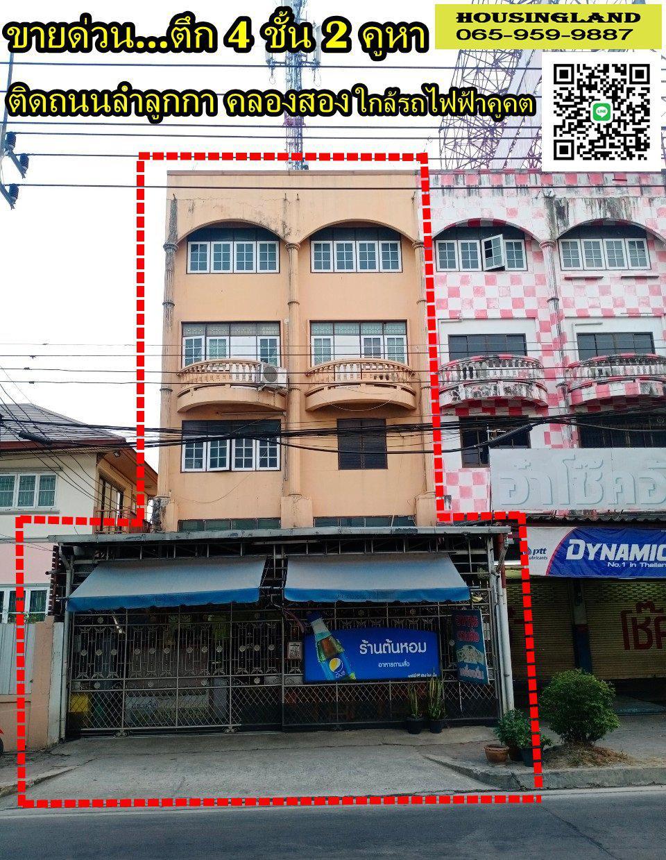 ขายตึกแถว 4 ชั้น 2 คูหา ติดถนนลำลูกกา คลอง2 ตรงข้ามร้านสุกี้ตี๋น้อย  รูปที่ 6
