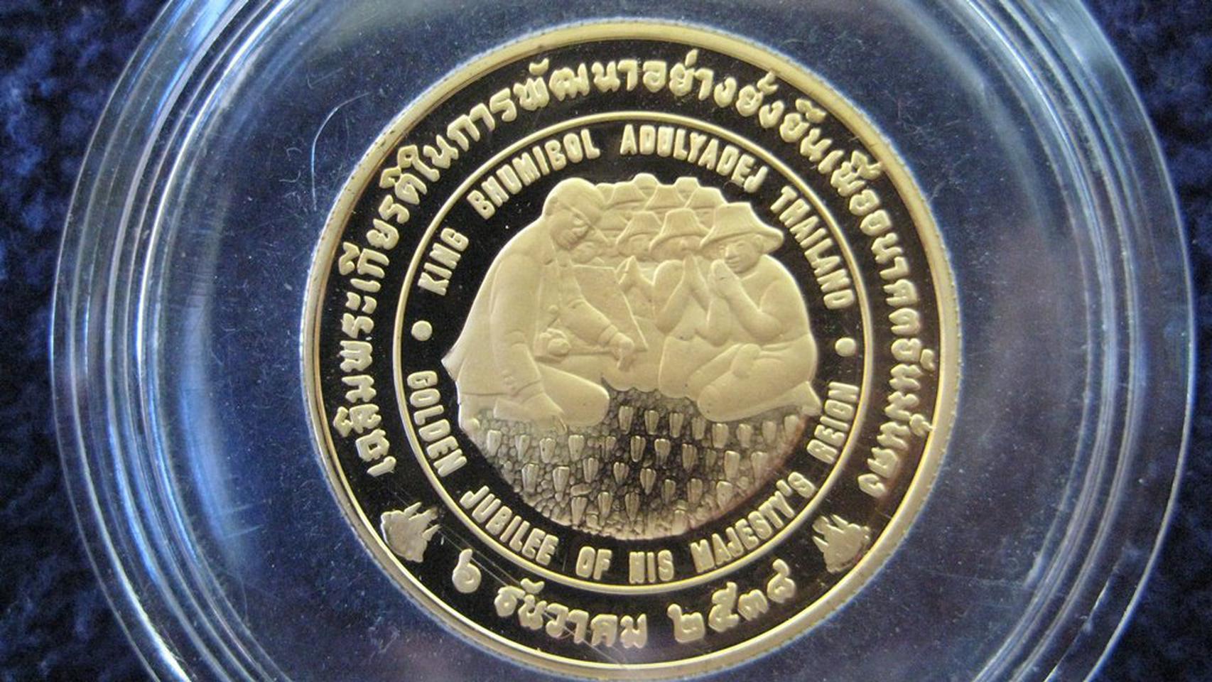 เหรียญกษาปณ์ที่ระลึก ทองคำขัดเงา ชุดอะกริคอลา ปี 2538 (ผลิตประมาณ 2,500 เหรียญเท่านั้น) รูปที่ 2