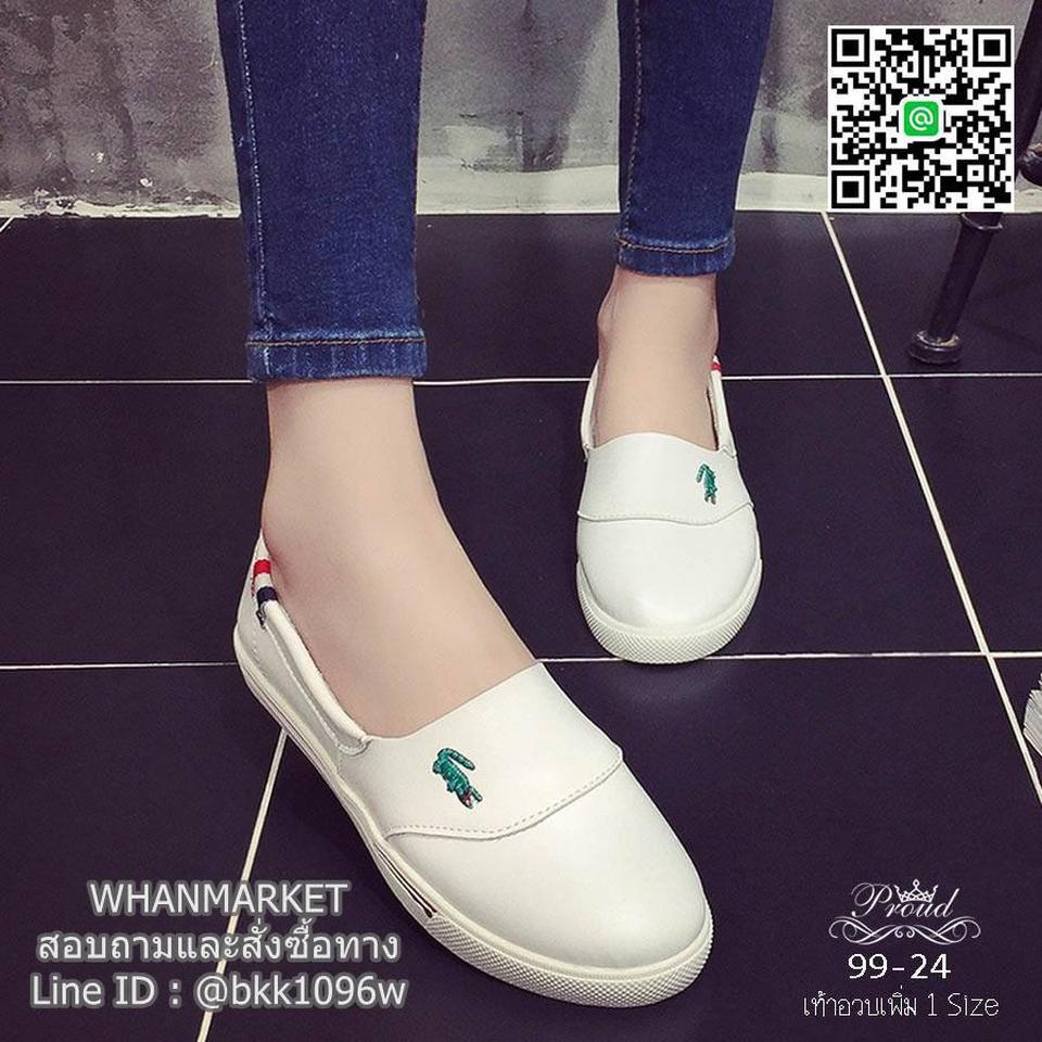 รองเท้าผ้าใบหนังนิ่ม สไตล์ลาคsอส ผ้าใบไร้เชือกสวมง่าย งานพียูนุ่มๆ น้ำหนักเบา รูปที่ 4
