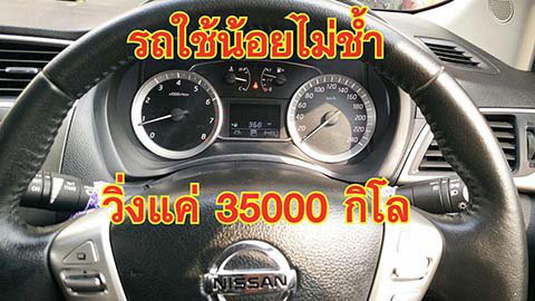จ่ายแค่ห้าแสนนิดๆได้รถเกือบล้าน NISSAN PULSAR 1.8V Sunroof Navi รูปที่ 5