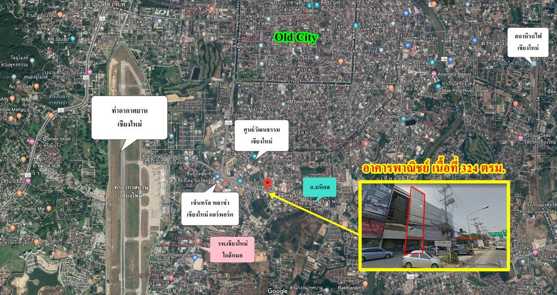 ขายอาคารพาณิชย์ ติดถนนมหิดล ช้างคลาน เชียงใหม่ รูปที่ 4