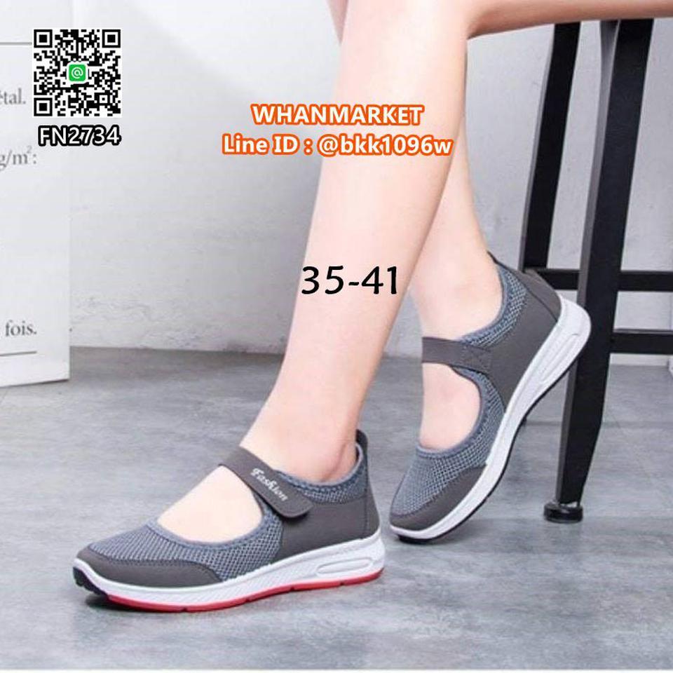 รองเท้าผ้าใบ พื้นนุ่ม น้ำหนักเบา ระบายอากาศได้ดี  รูปที่ 5