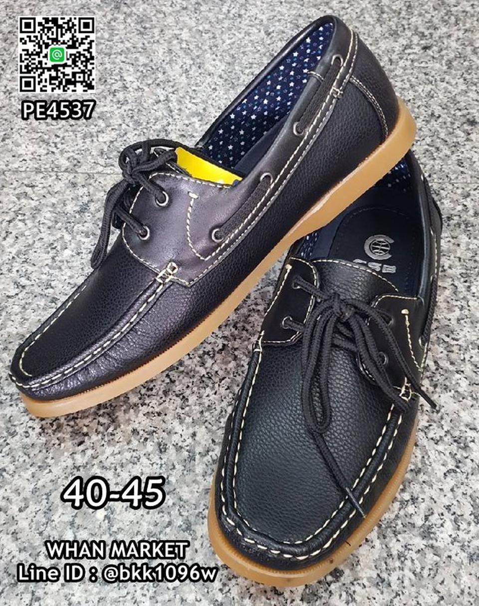 รองเท้าคัชชูหนังผู้ชาย boat shoes วัสดุหนังPU คุณภาพดี  รูปที่ 1