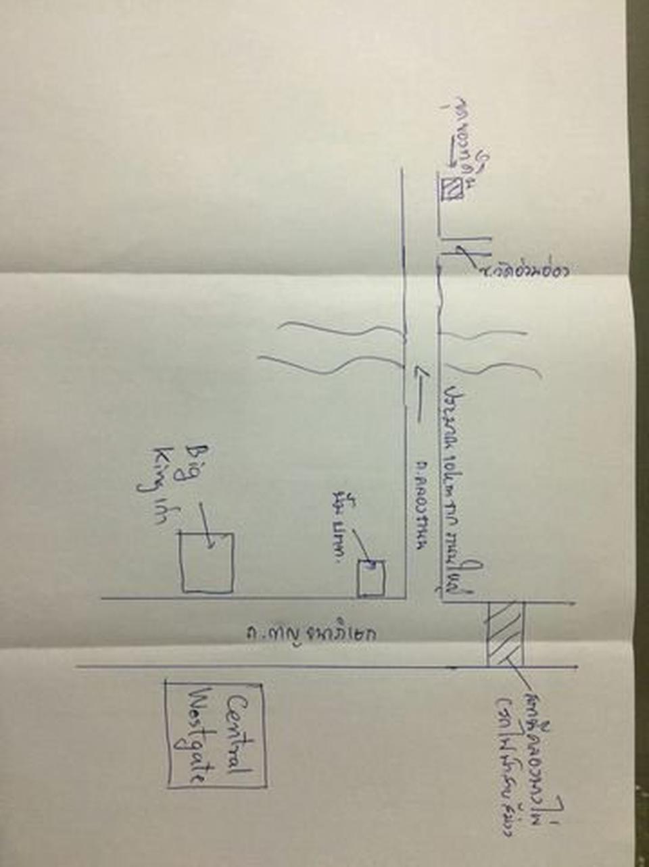 ขายที่ดินเปล่า 279 ตรว ราคาถูก บางใหญ่ นนทบุรี  รูปที่ 2