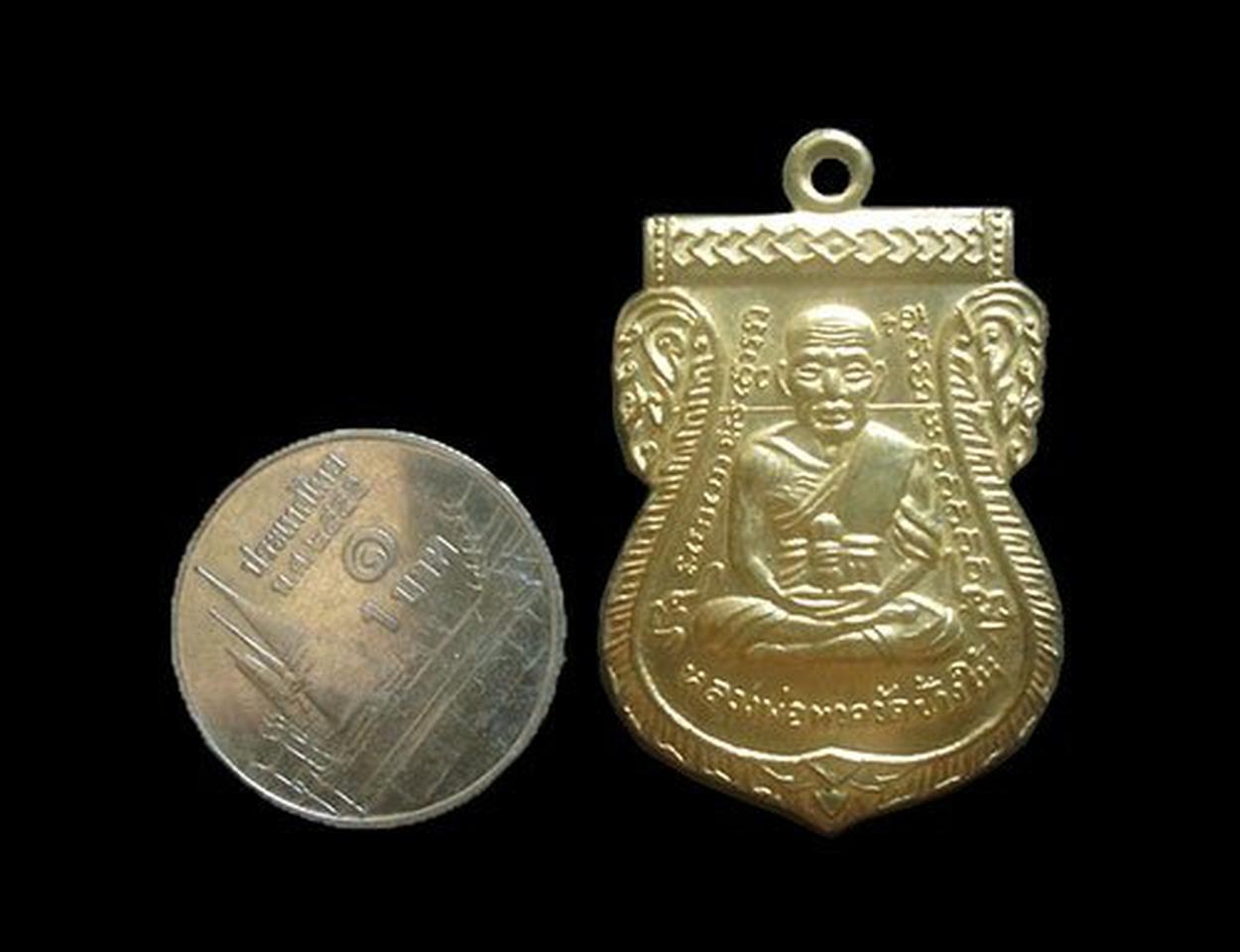 เหรียญหลวงปู่ทวด 100ปี อาจารย์ทิม วัดช้างให้ ปัตตานี 2555 รูปที่ 3