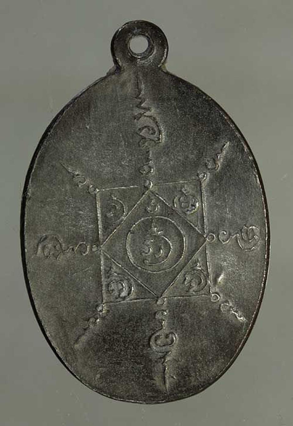 เหรียญ พ่อท่านคล้าย เนื้อเงิน  j109 รูปที่ 2