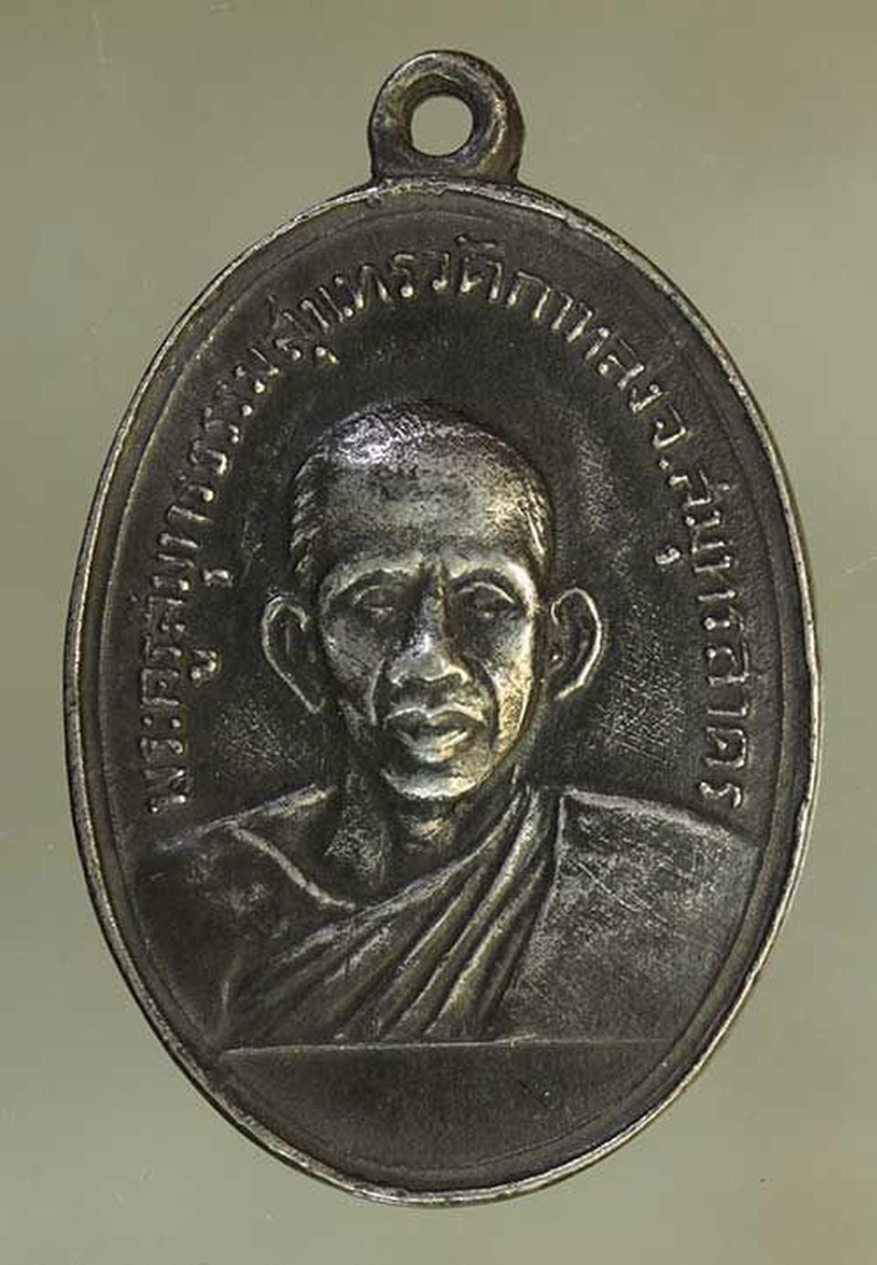 เหรียญ หลวงพ่อสุด วัดกาหลง เนื้อเงิน  j89 รูปที่ 2