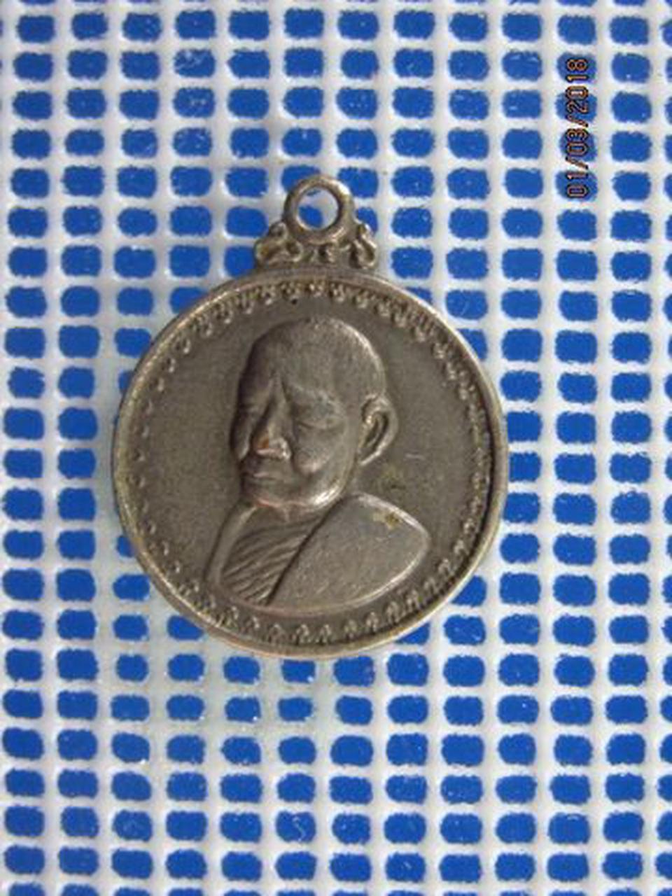 5123 เหรียญกลมเล็ก ลป แหวน วัดดอยแม่ปั๋ง ปี 2519 จ.เชียงใหม่ รูปที่ 2
