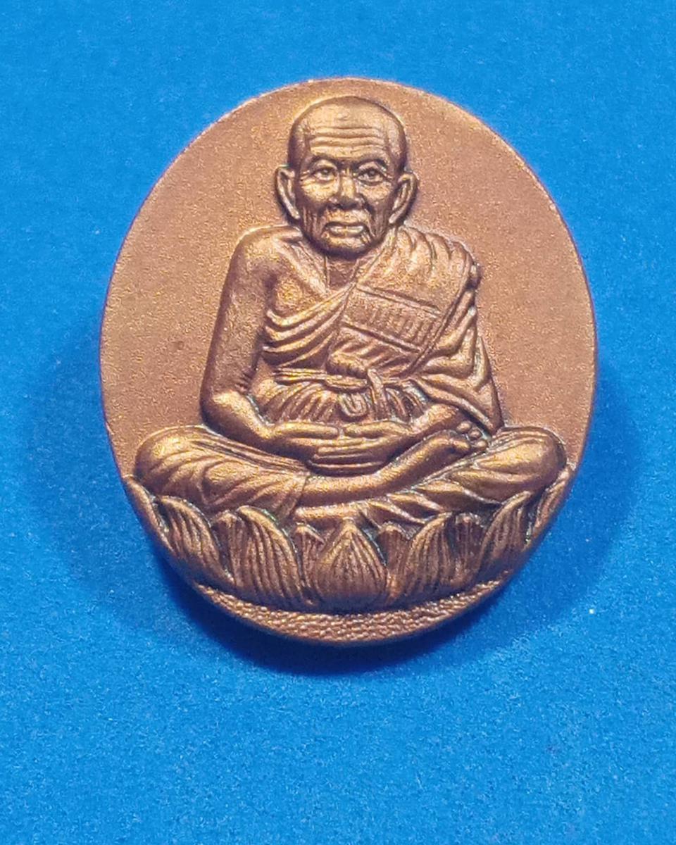 เหรียญ หลวงปู่ทวดหลังหัวนะโม.  รุ่นมงคลจักรวาลพุทธาคมเขาอ้อ ปี๒๕๔๕ ท่านขุนพันธ์จัดสร้าง    ตอกโค๊ตชัดเจน  รูปที่ 1