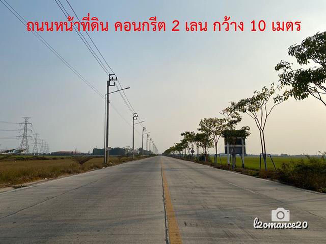 S301 ที่ดินแบ่งขายราคาถูก ขนาด 10 ไร่ ไทรน้อย นนทบุรี ราคา 4 ล้านบาท/ไร่ รูปที่ 2