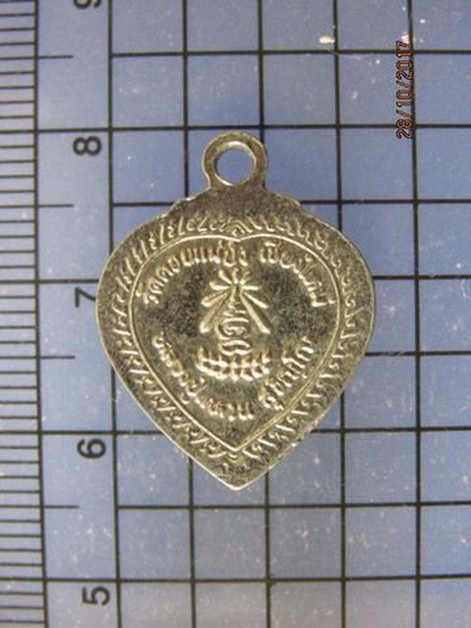 4854 เหรียญใบโพธิ์เล็ก หลวงปู่แหวน วัดดอยแม่ปั๋ง เนื้อชุบนิเ รูปที่ 1