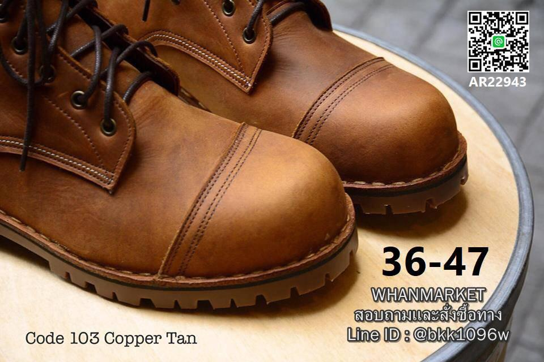 รองเท้าบูทหนังแท้ วัสดุหนังแท้ ขนาด 2 mm. หนา ทน ถึก ใช้ลืม รูปที่ 3
