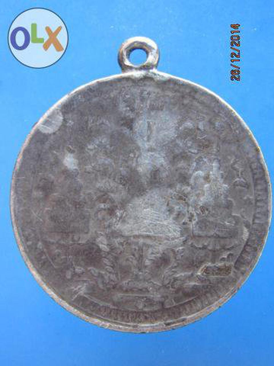947 เหรียญ ร.4 หนึ่งบาท เนื้อเงิน พ.ศ. 2403 เหรียญบรรณาการ  รูปที่ 1