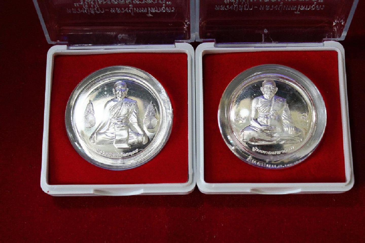 เหรียญเงินแท้รูปหน้าหลวงปู่สุภาหลังรูปหลวงปู่เทพฯ ปี2550 รูปที่ 1