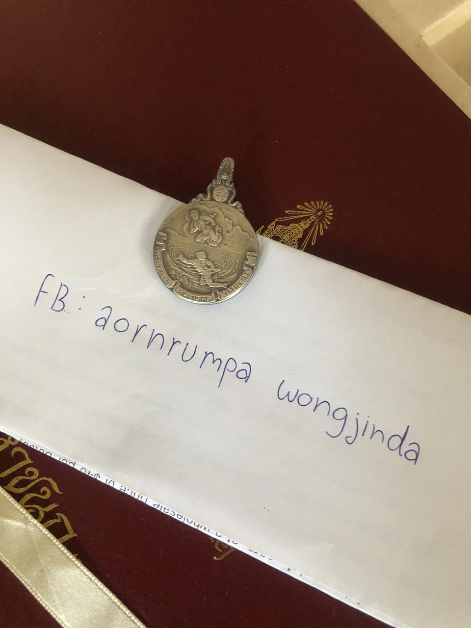 เหรียญพระมหาชนก พิมพ์ใหญ่ เนื้อเงิน ปี 2539 รูปที่ 5