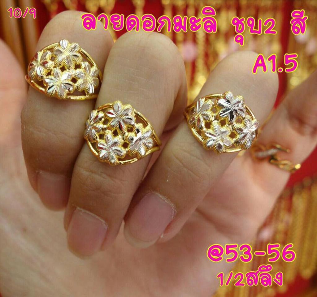 แหวน กำไล สร้อยคอ96.5จากหน้าร้านทองโดยตรง รูปที่ 4