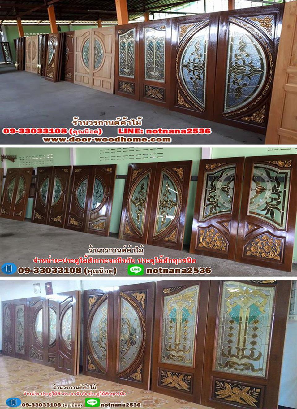 door-woodhome.com ประตูไม้สักกระจกนิรภัย,ประตูไม้สักโมเดิร์น, ประตูไม้สักบานเลื่อน, ประตูหน้าต่างไม้สัก รูปที่ 5