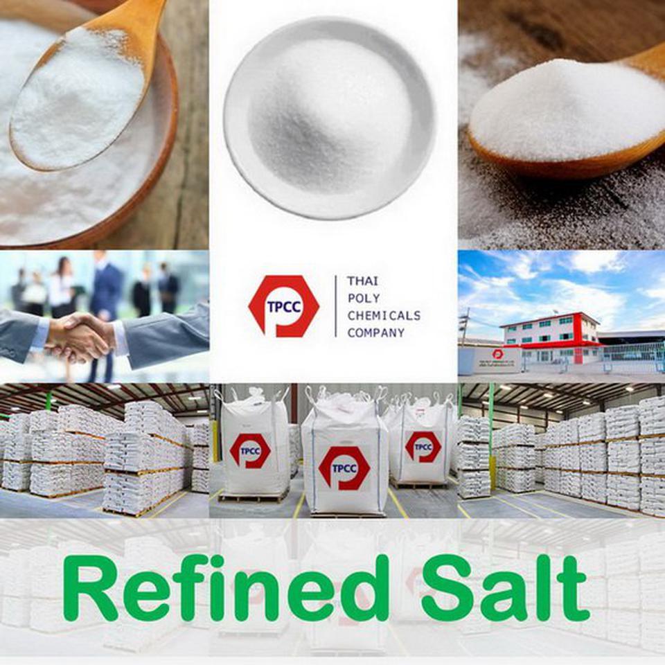เกลือบริสุทธิ์, เกลือรีไฟน์, เกลือแห้ง, โซเดียมคลอไรด์, Refined salt, Sodium Chloride, NaCL 99.9 รูปที่ 1