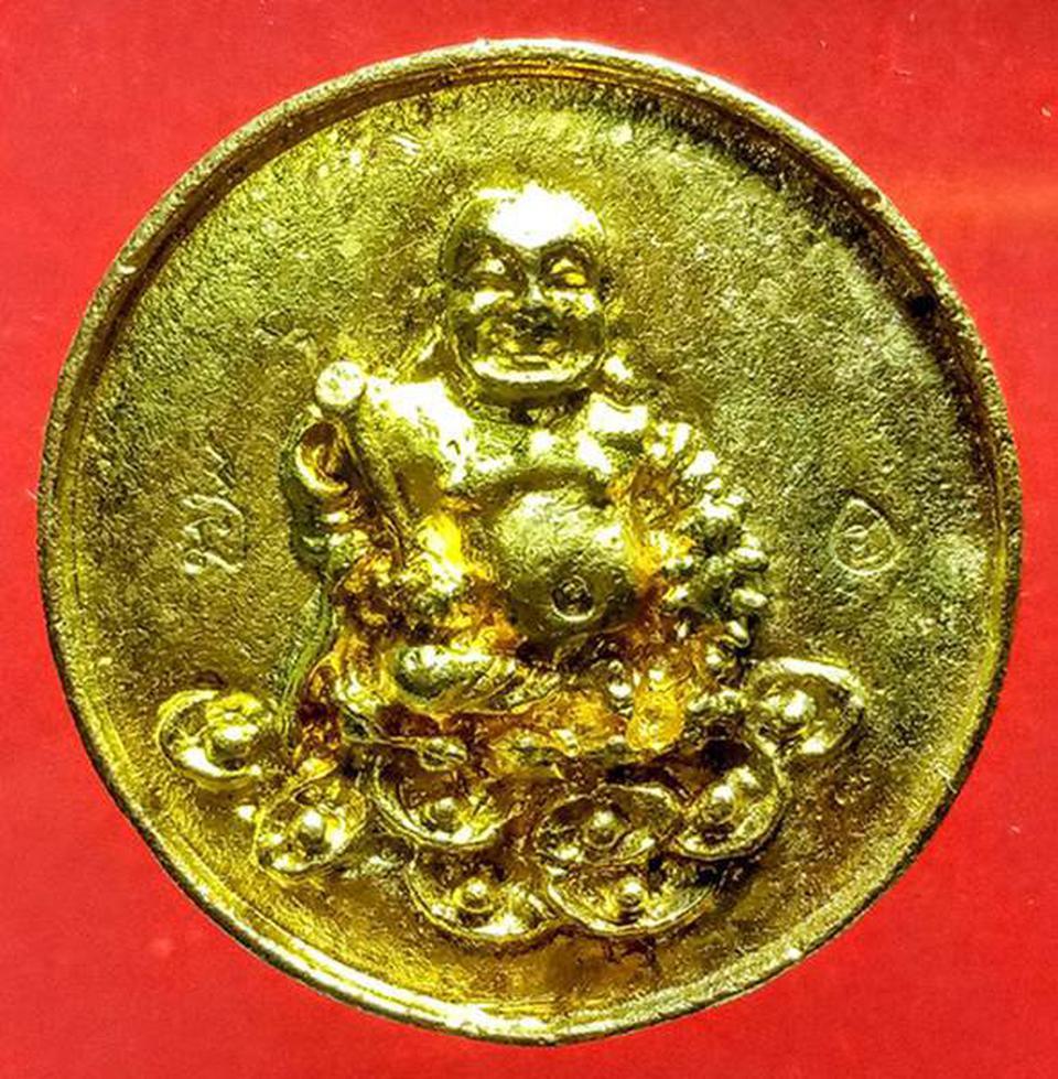 เหรียญหล่อล้อแม็ก พระสังกัจจายน์ ตอกโค๊ต รูปที่ 2