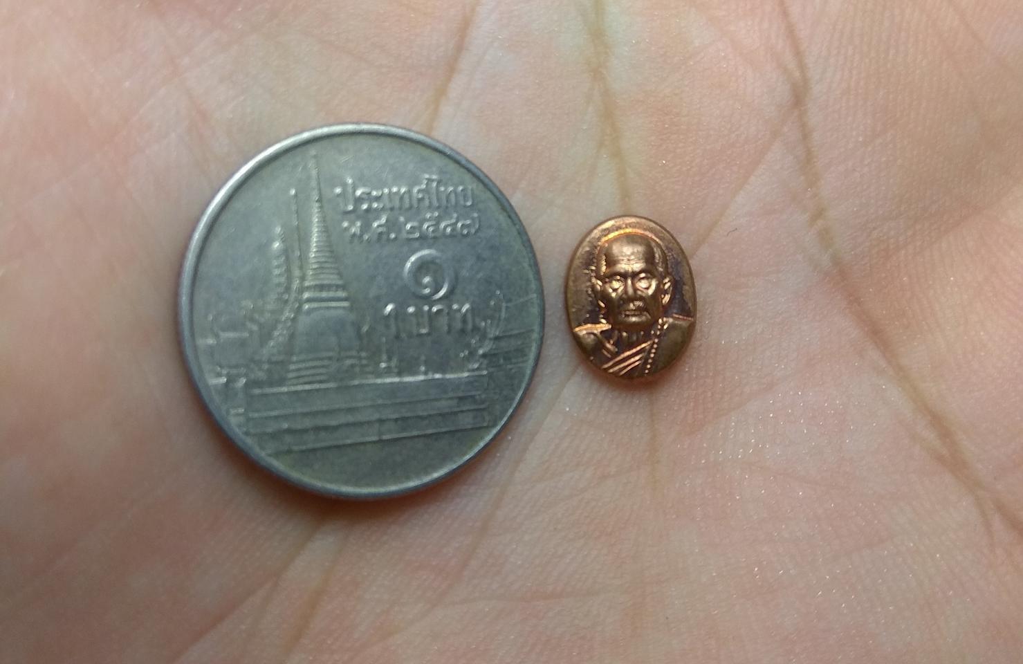เหรียญเม็ดยาเล็ก วัดป่าหนองหล่ม รุ่นรวยเบิกฟ้า ปี59 รูปที่ 4