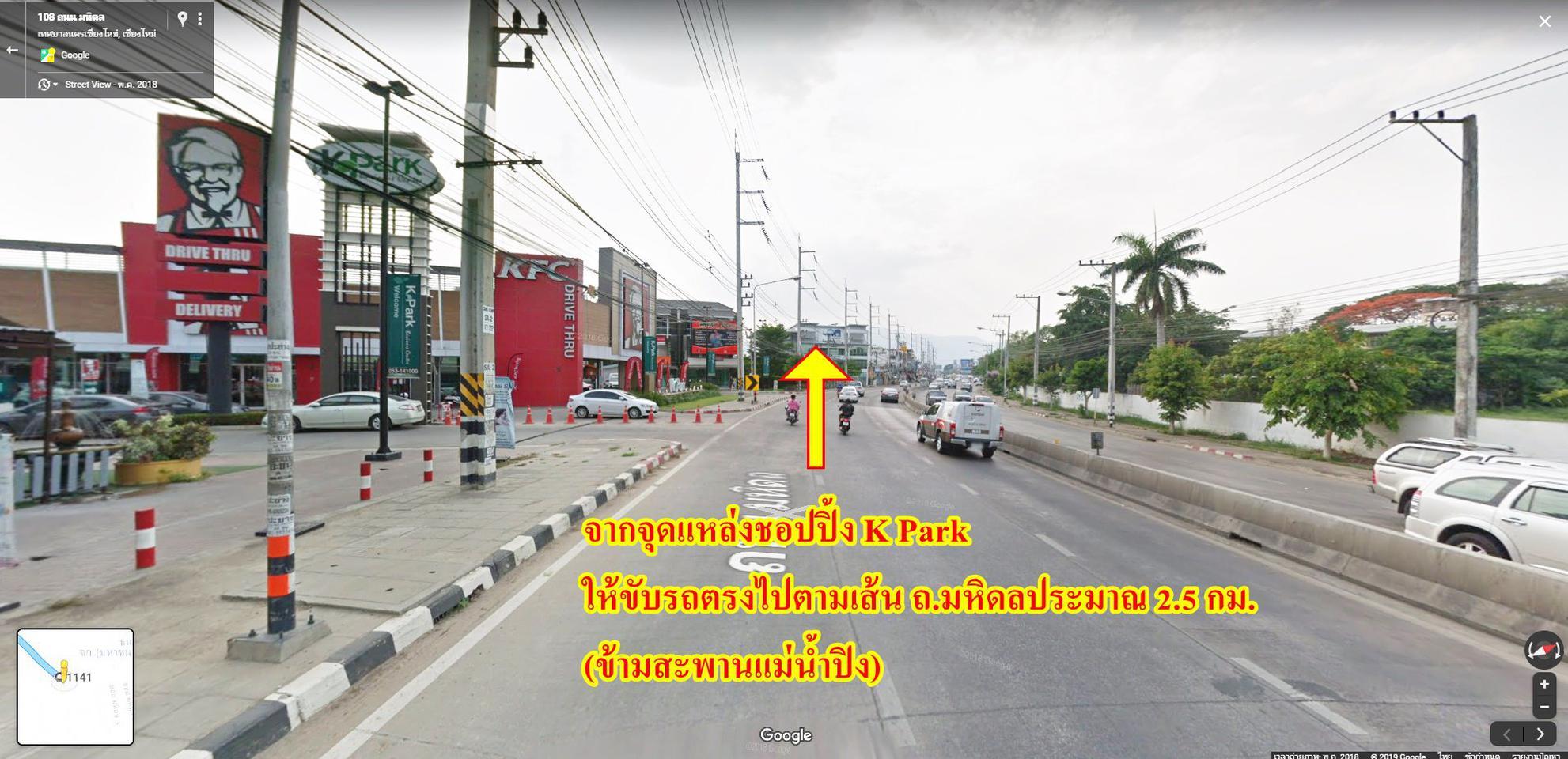 ขายอาคารพาณิชย์ ติดถนนมหิดล ช้างคลาน เชียงใหม่ รูปที่ 5