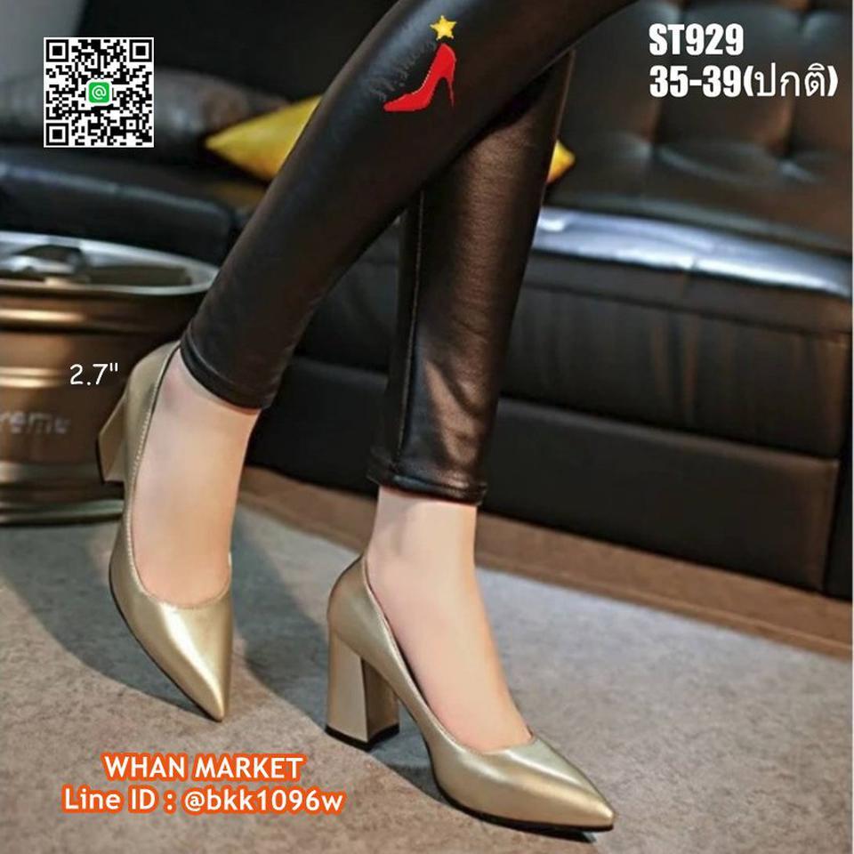 รองเท้าคัชชู ส้นแท่ง สูง 2.7 นิ้ว หัวแหลม วัสดุหนังแก้ว  รูปที่ 5
