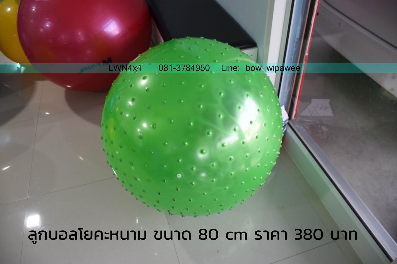 ลูกบอลเด้งดึ๋งขนาดใหญ่ ราคาถูก รูปที่ 5